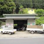 上名栗・JAのお茶集荷場