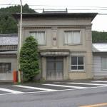 旧名栗郵便局